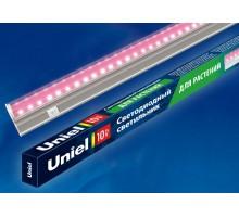 Светильник СД  для растений ULP-P-20-10W/SPSB IP40 Спектр для фотосинтеза
