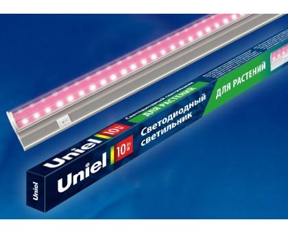 Светильник СД  для растений ULP-P-20-10W/SPSB IP40