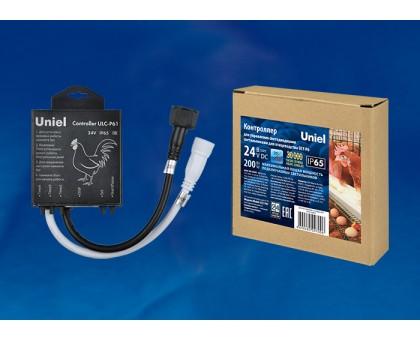 ULC-P61 Контроллер для управления светильниками для прицеводства ULY-P60 и ULY-P61 24В