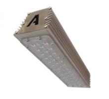 Уличный консольный светодиодный светильник ADM-М-50W Линза