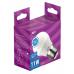 Лампа шар LED G45 Е27 11W 4000K