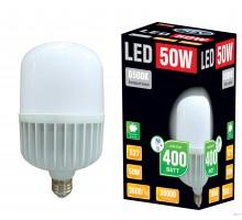 Лампа сд T125 E27 50W 6500К, PowerMax