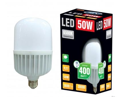 Лампа большой мощности LED T125 E27 50W 6500К PowerMax