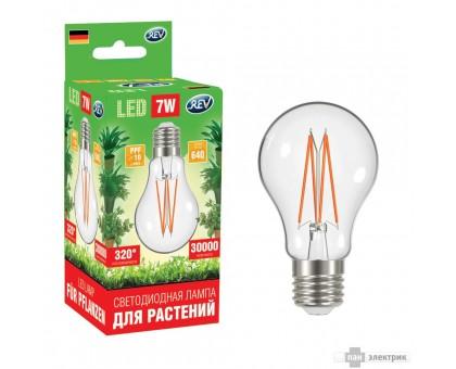 Лампа для растений А60 E27 7W FILAMENT 575-650Нм PPF>10