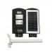 Светильник на солнечной батарее 40 вт