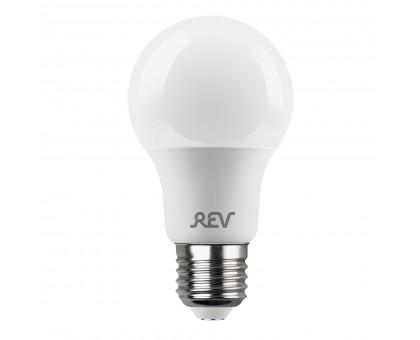 Лампа шар LED G45 Е27 5W 2700K